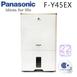 Panasonic 國際 F-Y45EX 22公升/日 除濕機 能源效率第1級 ECONAVI+na