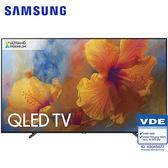 Samsung 三星 QA88Q9FAMWXZW 電視 88吋 4K Smart QLED 量子色彩