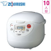 ZOJIRUSHI 象印 NS-WAF18 10人份 微電腦電子鍋