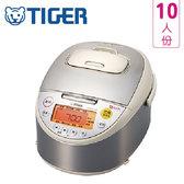 TIGER虎牌 JKT-B18R  10人份炊飯電子鍋