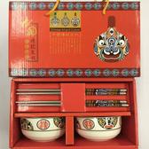 【自取+超取】中式圖騰餐具組 (二組一盒)
