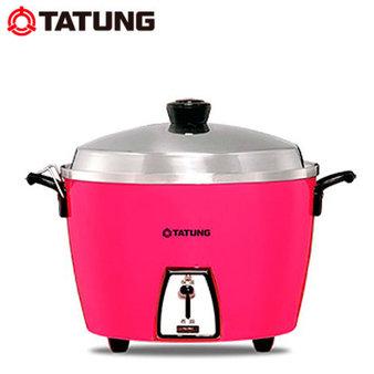 TATUNG 大同 電鍋 TAC-06L-DI 6人份電鍋 桃紅色 SUS304不鏽鋼 內鍋
