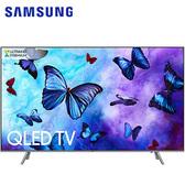 Samsung 三星 QA55Q6FNAWXZW 電視 55吋 金屬量子點顯色 HDR 10+