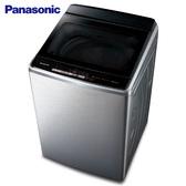 Panasonic 國際 NA-V150GBS-S 洗衣機 15kg 直立式 變頻 温泡洗