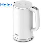 Haier 海爾 智能溫控快煮壺-氣質白 HB-K044SW