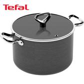 Tefal 法國特福 傳承陽極系列 24公分湯鍋組(含鍋蓋)
