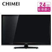 CHIMEI 奇美 24型 TL-24LF65 LED液晶顯示器 (含視訊盒TB-LF14)