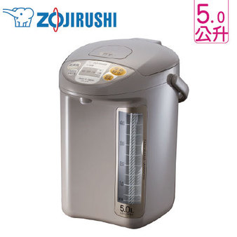 ZOJIRUSHI 象印 CD-LPF50 熱水瓶 5.0L 微電腦電動熱水瓶