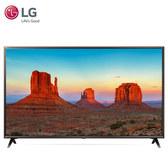 LG 樂金 55UK6320PWE 電視 55吋 UHD 4K IPS 廣色域 客訂商品