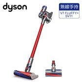 Dyson 戴森 V7 FLUFFY+ 無線手持式吸塵器