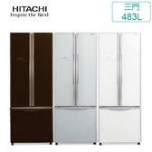 HITACHI 日立 RG470 483公升三門電冰箱(3色可選)