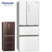 Panasonic 國際 NR-D509NHGS 500公升四門變頻冰箱