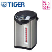 TIGER虎牌 PDU-A50R 5L微電腦熱水瓶