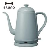 日本 BRUNO 不銹鋼快煮壺 (尼羅河藍) BOE072-BR