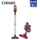 CHIMEI 奇美 VC-HB1PH0 400W手持直立吸塵器(紅色)
