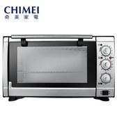CHIMEI 奇美 EV-43P0ST 烤箱 43L 專業級液脹式三溫控
