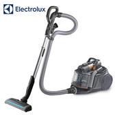 Electrolux 伊萊克斯 ZUF4207ACT 吸塵器 臥式 電動吸頭 FlexPro鎖塵力