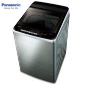 Panasonic 國際 NA-V168EBS-S 15公斤變頻洗衣機 不鏽鋼