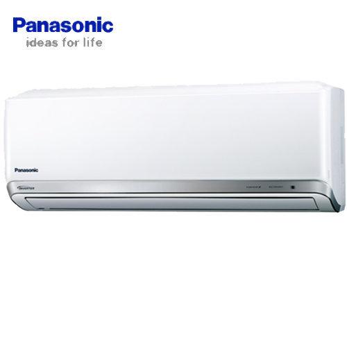 PANASONIC 國際 CU-PX63BCA2/CS-PX63BA2 變頻冷專冷氣
