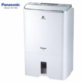 Panasonic 國際 F-Y32EH 16公升/日 除濕機 能源效率第1級