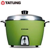 TATUNG 大同 電鍋 TAC-10L-DG 10人份電鍋 經典綠 SUS304不鏽鋼 內鍋