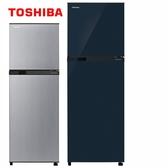 TOSHIBA 東芝 GR-M28TBZ 226公升變頻電冰箱(兩色可選)