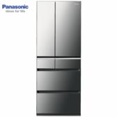 Panasonic 國際牌 NR-F602VX-X1 1601公升變頻六門冰箱 (鑽石黑)