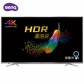 BenQ 明碁  65SY700+DT-160T 65吋  真4K HDR+智慧聯網 液晶電視