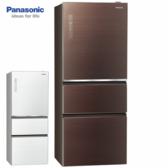 Panasonic 國際 NR-C509NHGS 500L三門變頻冰箱 無邊框玻璃系列 新1級