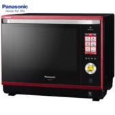 Panasonic 國際 NN-BS1000 30L 蒸氣烘烤微波爐