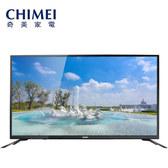 CHIMEI 奇美 TL-43M100 電視 43吋 Ultra HD 獨家無段式藍光 附視訊盒