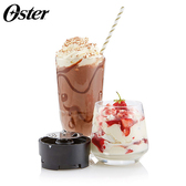 美國 Oster FPSTGD 果汁機配件耗材 打發器(BALL隨鮮瓶果汁機專用)