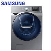 Samsung 三星 WF19J9800KP/TW 洗衣機 19KG 潔徑門系列 洗脫滾筒式