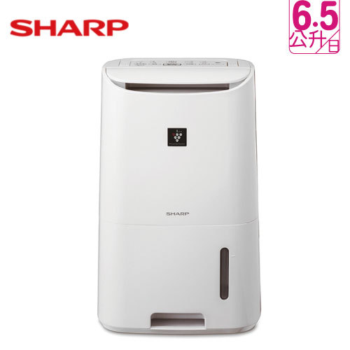SHARP 夏普 DW-F65HT-W除溼能力6.5L/日除濕機