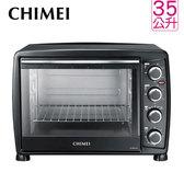 CHIMEI 奇美 EV-35P1ST 35L 雙溫控專業級電烤箱