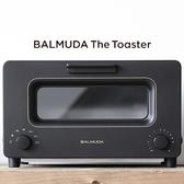 BALMUDA The Toaster K01J 黑 土司機 實現了香濃的風味及口感