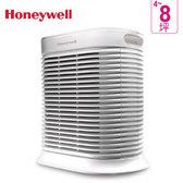 Honeywell 空氣清淨機 HPA-100APTW True HEPA抗敏系列