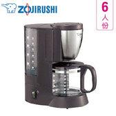 ZOJIRUSHI 象印 EC-AJF60 6人份咖啡機