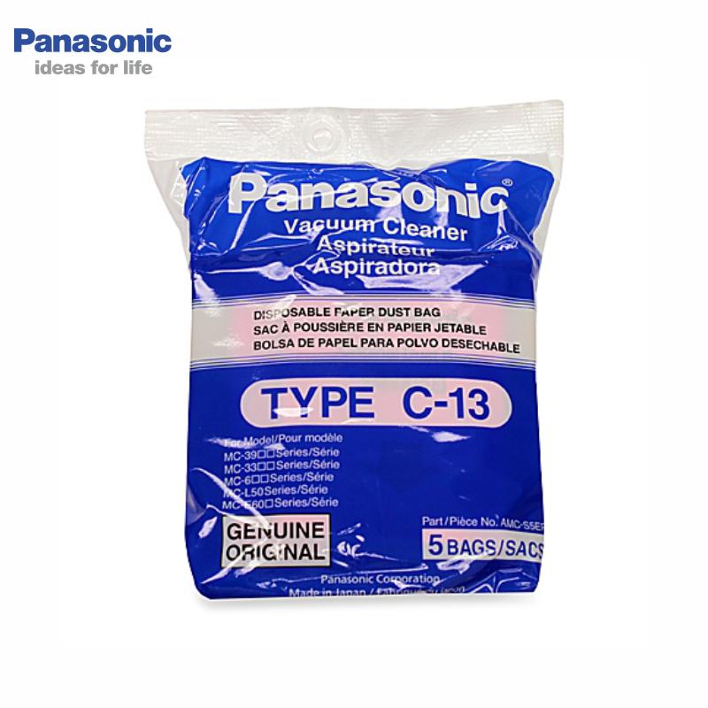 Panasonic 國際 集塵紙袋 TYPE-C-13 吸塵器專用集塵紙袋 5入