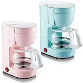 KINYO 四杯滴漏式咖啡機 (粉紅/粉藍) CMH-7530