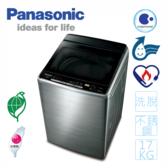 Panasonic 國際牌 NA-V188DBS-S 17kg 變頻 直立式 洗衣機(不銹鋼外殼)
