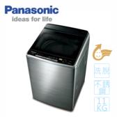 國際牌 Panasonic NA-V110EBS-S 11公斤變頻洗衣機 不鏽鋼