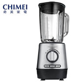 CHIMEI 奇美 MX-2000S2 果汁機 1.5L 獨家專利5mm偏心技術 多功能果汁機