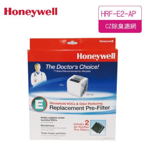 Honeywell HRF-E2-AP CZ除臭濾網
