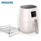 PHILIPS 飛利浦 HD9230 (3人份)白 第二代免油健康氣炸鍋