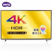 BenQ明基 55吋 55JM700+DT-145T 4K HDR 護眼 LED液晶顯示器