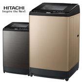 HITACHI 日立 SF170XBV 洗衣機 17kg 星燦銀/香檳金 原裝進口