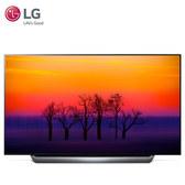 LG 樂金 OLED55C8PWA 電視 55吋 OLED 四規HDR高動態對比