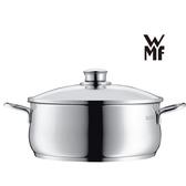 【德國 WMF品牌慶】 DIADEM PLUS系列20cm低身湯鍋3L