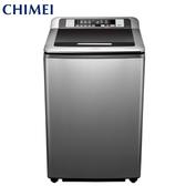 CHIMEI 奇美 WS-P1588S 15KG 定頻洗衣機(不鏽鋼)